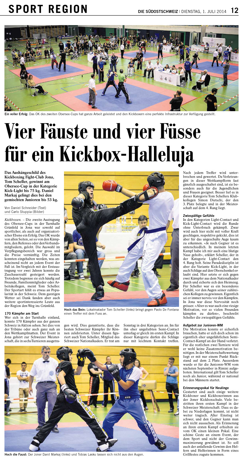 Turnierbericht Oberseecup 2014